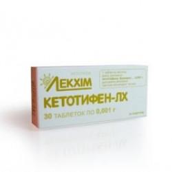 Кетотифен табл. 1 мг №30