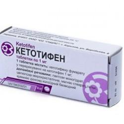 Кетотифен таблетки 0.001г n30 (10х3) в/уп
