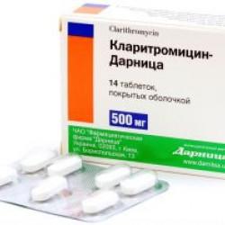 Кларитромицин-Д табл. п/о 500мг N14*