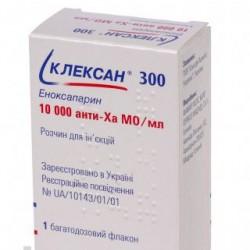 КЛЕКСАН 300 10000МЕ/МЛ 3МЛ#1