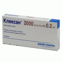 Клексан р-р д/ин. 2000 анти-Ха МЕ/0,2мл шприц-доза №10