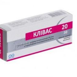 Кливас табл. п/о 20 мг №30