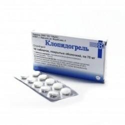 Клопидогрель таблетки покрытые оболочкой 75 мг №10