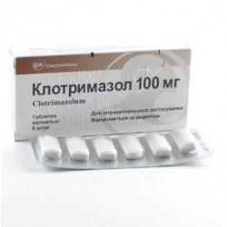 Клотримазол табл. вагин. 100 мг №6