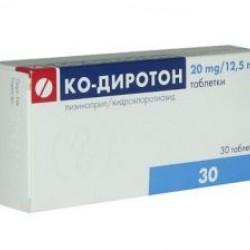 Ко-диротон 20/12,5 табл. 20 мг + 12,5 мг №30