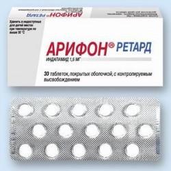 Арифон ретард табл. п/о 1,5 мг №30
