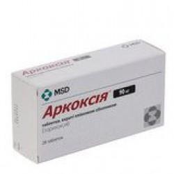 Аркоксия табл. п/о 90 мг №7