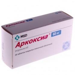 Аркоксия табл. п/о 60 мг №28