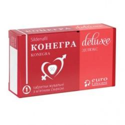 Конегра делюкс табл. жев. 100 мг №1