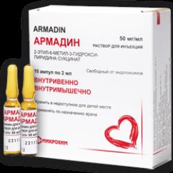 Армадин р-р д/ин. 5% амп. 2 мл №10