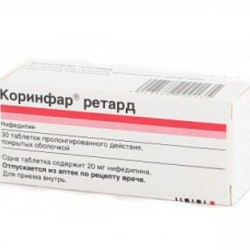 Коринфар ретард таблетки 20 мг №30