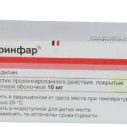 Коринфар таблетки пролонгированного 10 мг №50
