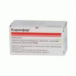 Коринфар таблетки пролонгированного действия 10 мг n100 флакон