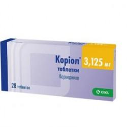 Кориол таблетки 3.125 мг №28