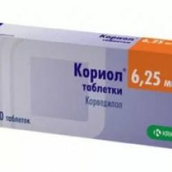 Кориол табл. 6,25 мг №28