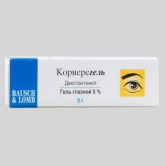 Корнерегель гель глазные 50 мг/г туба 5 г №1