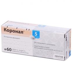 Коронал табл. п/о 5 мг №60