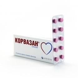 Корвазан табл. п/о 25 мг №30