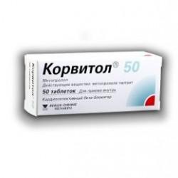 Корвитол табл. 50 мг №50