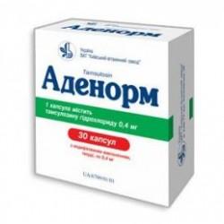 Аденорм капс.с модиф.высв.0.4мг N30 (10х3)