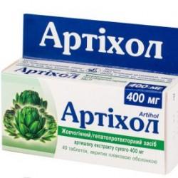 Артихол табл. п/о 400 мг №40
