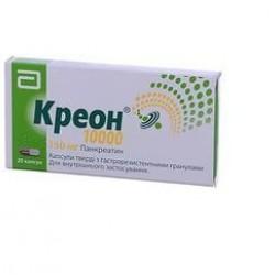 Креон 10000 капсулы 150 мг №20