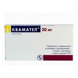 Квамател лиофилизированный порошок для инъекций 20 мг флакон №5