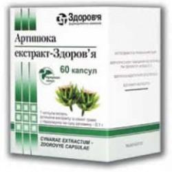Артишока экстракт капс. 100 мг №60