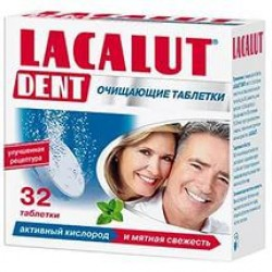 Лакалут дент таблетки для очистки зубных протезов табл. №32