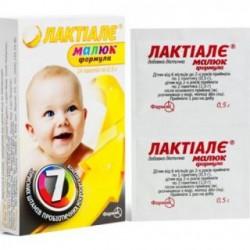 Лактиале малыш пакет 0,5 г №14