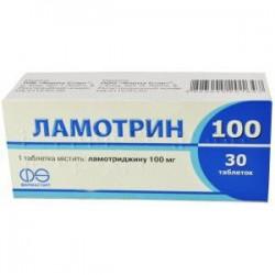 Ламотрин-100 табл. 100мг N30 (10х3)*