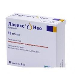 Лазикс нео р-р д/ин. 1% амп. 2 мл №10