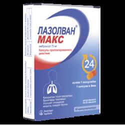 Лазолван макс капс. пролонг. 75 мг №10