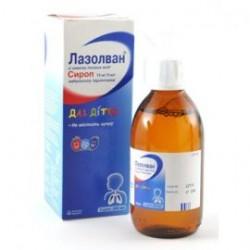 Лазолван со вкусом лесных ягод сироп 15 мг/5мл фл. 200 мл №1