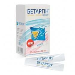 L-Бетаргин р-р стик 10 мл №20