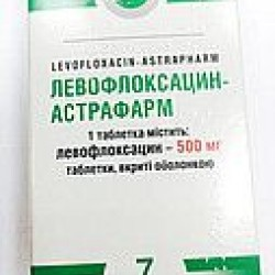 Левофлоксацин-Астрафарм табл.п/о 500мг N7 (7х1) блистер*