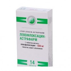 Левофлоксацин-Астрафарм табл.п/о 500мг N14 (7х2) блистер*