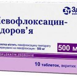 ЛЕВОФЛОКСАЦИН-ЗДОРОВЬЕ500МГ#10