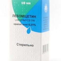 Левомицетин кап. глаз. 0,25% фл. 10 мл №1
