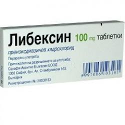 Либексин табл. 100 мг №20