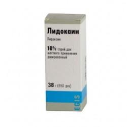 Лидокаин спрей 10% фл. 38 г