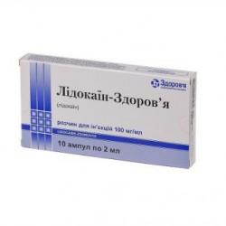 Лидокаин р-р д/ин. 10% амп. 2 мл №10