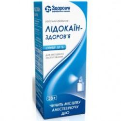 Лидокаин спрей 10% фл. 38 г №1