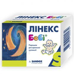 ЛИНЕКС БЭБИ ПОРОШ.1.5Г ПАК.#10