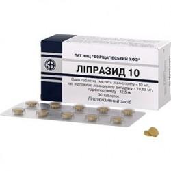 Липразид 10 табл. 10 мг блистер №30
