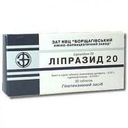 Липразид 20 табл. 20 мг блистер №30