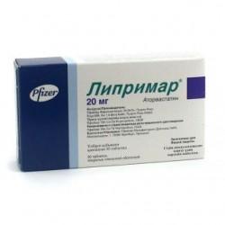 Липримар табл. п/о 20 мг №30