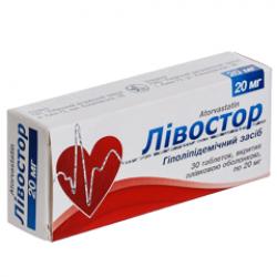 Ливостор табл. п/о 20 мг №30