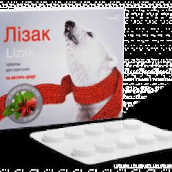 Лизак таблетки для рассасывания, анис и мята №10