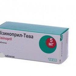 Лизиноприл табл. 5 мг блистер №30